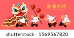 cute white mice playing lion... | Shutterstock .eps vector #1569567820