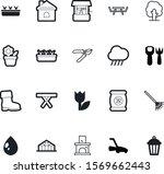garden vector icon set such as  ... | Shutterstock .eps vector #1569662443