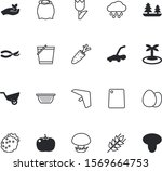 nature vector icon set such as  ...