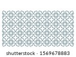 vintage seamless pattern vector ... | Shutterstock .eps vector #1569678883