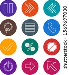 set of 12 basic elements icons...