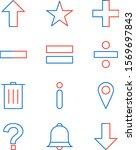 set of 12 basic elements icons...