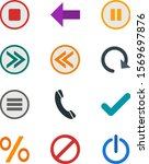 12 basic elements icons sheet...