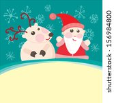 christmas and new year greeting ... | Shutterstock . vector #156984800