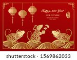 2020 happy chinese new year of...   Shutterstock .eps vector #1569862033