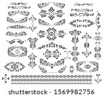 set of decorative elements....   Shutterstock .eps vector #1569982756