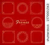 asian frame set in vintage... | Shutterstock .eps vector #1570001563