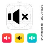 speaker icon. volume mute....