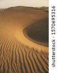 photo of a desert. beautiful... | Shutterstock . vector #1570695316