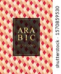 moroccan pattern vector cover... | Shutterstock .eps vector #1570859530
