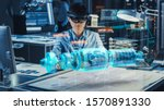 industrial factory chief... | Shutterstock . vector #1570891330