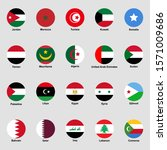 arab league countries flags... | Shutterstock .eps vector #1571009686