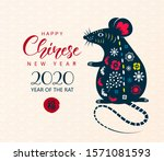 happy chinese new year 2020.... | Shutterstock .eps vector #1571081593