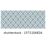 vintage seamless pattern vector ... | Shutterstock .eps vector #1571106826