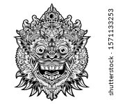 indonesian bali mask art vector ... | Shutterstock .eps vector #1571133253