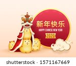 happy new year text in chinese... | Shutterstock .eps vector #1571167669