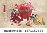 medieval japan background.... | Shutterstock .eps vector #1571182936