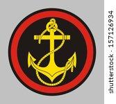 Chevron marine corps Russia