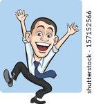 vector illustration of cartoon...   Shutterstock .eps vector #157152566
