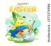 a born chicken  examines a... | Shutterstock .eps vector #1571576986