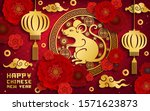 chinese new year rat vector... | Shutterstock .eps vector #1571623873