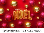 Merry Christmas. Joyeux Noel....