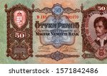 Sandor Petofi (1823-1849). Portrait from Hungary 50 Pengo 1932 Banknotes. An Old paper banknote, vintage retro. Famous ancient Banknotes. Collection.