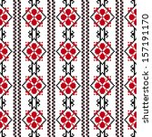 traditional romanian embroidery ... | Shutterstock .eps vector #157191170