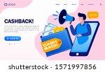cash back landing page website... | Shutterstock .eps vector #1571997856