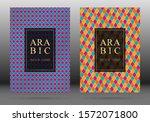 moroccan pattern vector cover... | Shutterstock .eps vector #1572071800