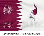 qatar national day celebration. ... | Shutterstock .eps vector #1572150706
