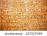 old egypt hieroglyphs carved on ... | Shutterstock . vector #157227299