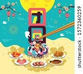 chinese new year activities  ... | Shutterstock .eps vector #1572360259