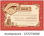 ornate christmas gift... | Shutterstock .eps vector #157274030