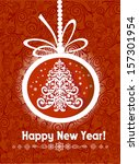 vintage card with christmas... | Shutterstock . vector #157301954