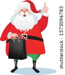 santa wants to give you a... | Shutterstock .eps vector #1573096783