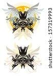 terrible fish king | Shutterstock .eps vector #157319993
