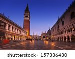 San Marco Square After Sunset....