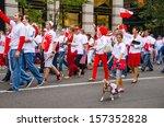 new york   september 6 ... | Shutterstock . vector #157352828