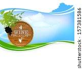 best wine grape.winemaking... | Shutterstock .eps vector #157381586