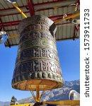 Small photo of Prayer wheels mantra written in Sanskrit 'Om Mani Padme Hum' meaning compassion,ethics,patience, diligence, renunciation & wisdom in English at Budhhist monastery in Nako, Kinnaur, Himachal Pradesh