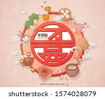 chinese new year reunion dinner ... | Shutterstock .eps vector #1574028079