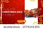 special offer  christmas sale ... | Shutterstock .eps vector #1574141353