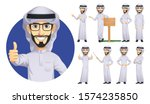 arab man character set  vector... | Shutterstock .eps vector #1574235850