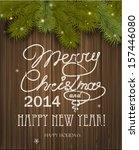 christmas greeting card.... | Shutterstock .eps vector #157446080