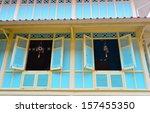 beautiful window at... | Shutterstock . vector #157455350
