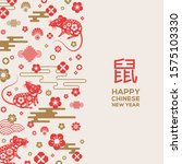 2020 chinese new year greeting... | Shutterstock .eps vector #1575103330