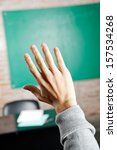 cropped image of student's hand ... | Shutterstock . vector #157534268