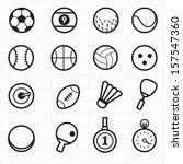 sport black icons | Shutterstock .eps vector #157547360