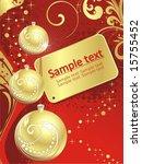 christmas background | Shutterstock .eps vector #15755452